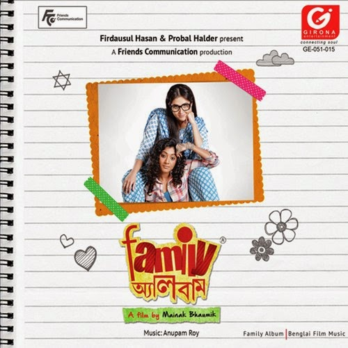 Family Album 2015 480p DVDRip Bengali Full Movie Download watch online at www.movies365.in