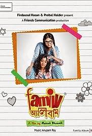family album 2015 imdb