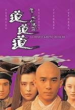 Sien lui yau wan III: Do do do