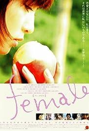 Fîmeiru(2005) Poster - Movie Forum, Cast, Reviews