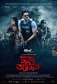 Dhaka Attack Poster