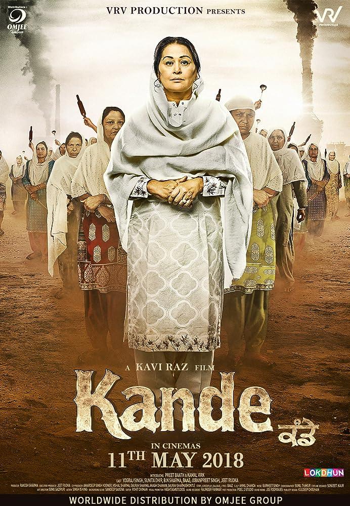 image Kande (2018) Punjabi Full Movie Watch Online HD Print Free Download