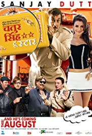 Chatur Singh Two Star Poster
