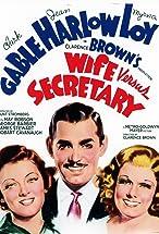 Primary image for Wife vs. Secretary