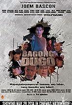 Ang bagong dugo