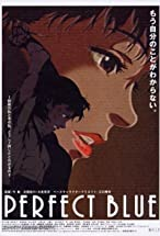 Primary image for Perfect Blue