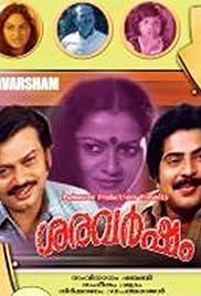 Sara Varsham Poster