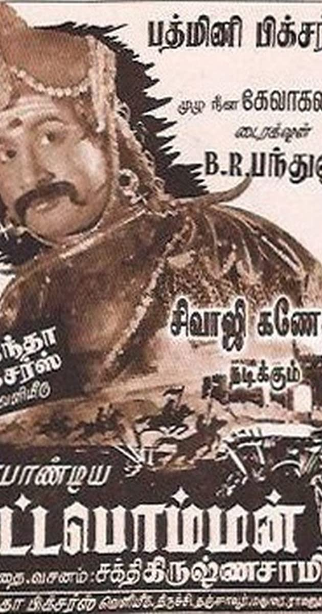 Blog rss feed dasavatharam old tamil movie free 145 fandeluxe Choice Image
