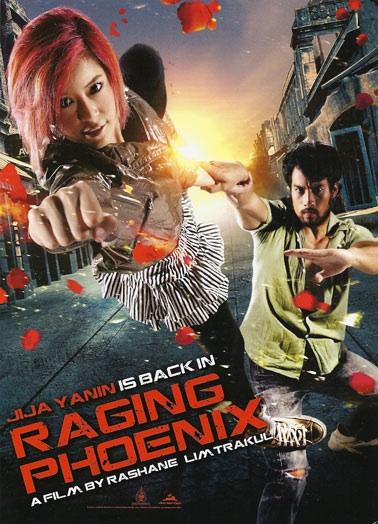 Raging Phoenix (2009) Hindi Movie