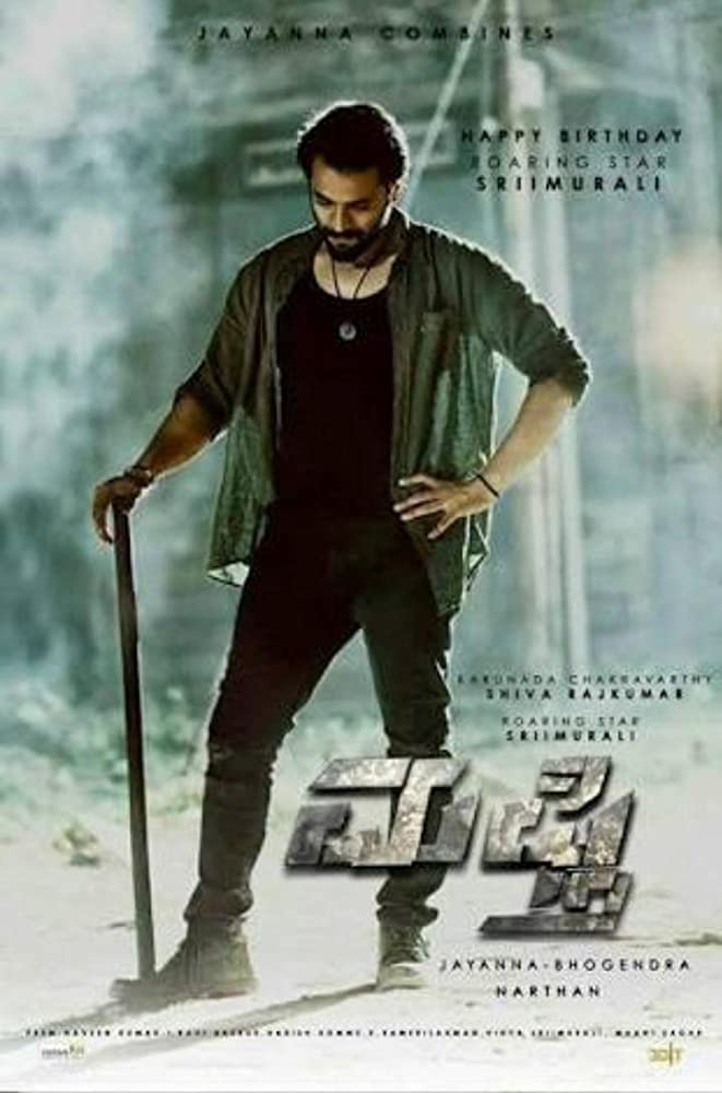Mufti 2018 Hindi Dubbed Movie 1GB