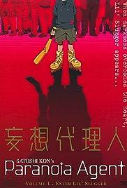 Môsô dairinin Poster