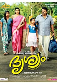 Drishyam(2013) Poster - Movie Forum, Cast, Reviews