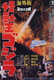 Godzilla, King of the Monsters!(1956) Poster - Movie Forum, Cast, Reviews