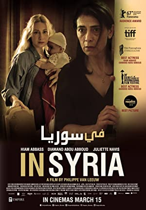 Permalink to Movie In Syria (2017)