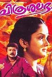 Chitrashalabham Poster