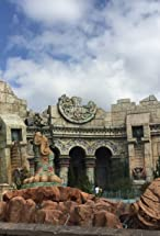 Primary image for Poseidon's Fury: Escape from the Lost City