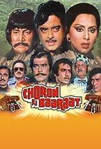 Primary image for Choron Ki Baaraat