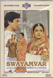 Swayamvar Poster