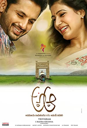 A Aa Full Hindi Dubbed Movie Download Brrip
