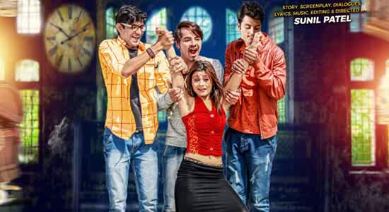 Kutte Ki Dum (2018), Movie Cast, Story and Release Date