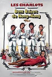Bons baisers de Hong-Kong Poster