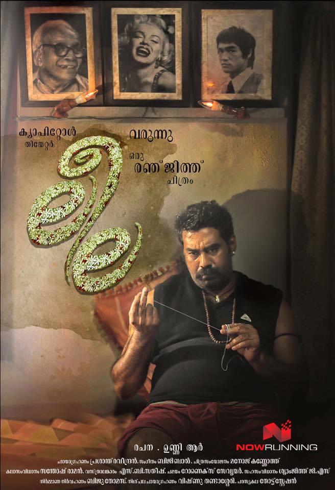Leela 2016 480p DVDRip Malayalam Movie Download 700mb