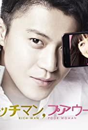 Rich Man, Poor Woman Poster