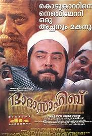 Dada Sahib Poster