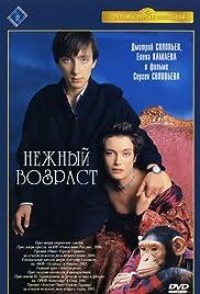 Nezhnyy vozrast(2000) Poster - Movie Forum, Cast, Reviews