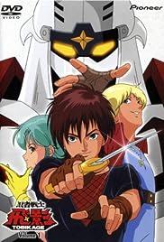 Ketsubetsu no toki Poster