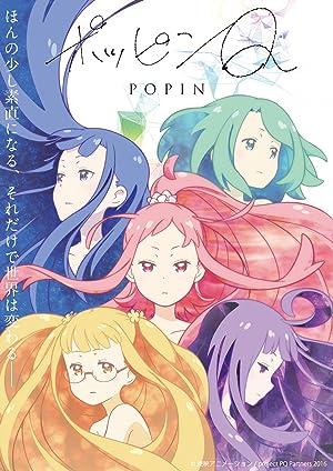 Poppin Q