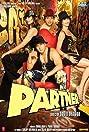 Partner (2007) Poster