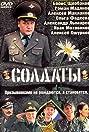 Soldaty (2004) Poster