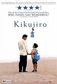 La version restaurée de L'été de Kikujiro de Takeshi Kitano au ciné le 20 JuilletMV5BYzU0YWQ1YWEtOTg2Mi00MWMyLTk3MGUtYTZhOWE4NmJiZDEyXkEyXkFqcGdeQXVyMTAwMzUyOTc l'été de kikujiro
