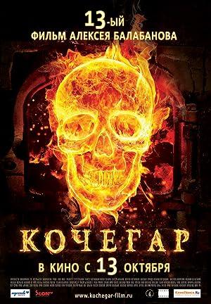 Kochegar (2010)