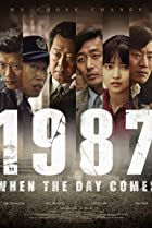 1987 (2017) Poster