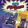 A.P.B. (1987)