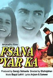 Afsana Pyar Ka(1991) Poster - Movie Forum, Cast, Reviews