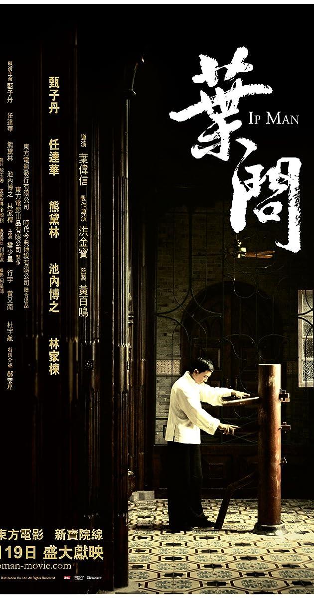 Yip Man (2008) - IMDb