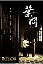Primary image for Ip Man