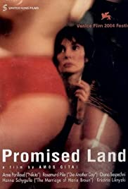 Promised Land (2004) Poster - Movie Forum, Cast, Reviews