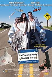 To gamilio party Poster