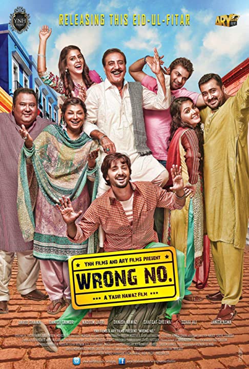 Wrong Number (2015 Pakistani) Full Movie 480p DVDRip ESubs Watch Online