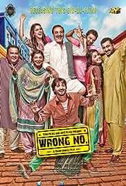 Wrong No (2015) [DVDRip]