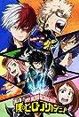 My Hero Academia (2016) Poster