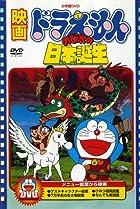 Doraemon: Nobita no Nihon tanjô (1989) Poster