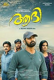 Aadhi (2018)