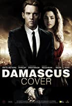 Primary image for Damascus Cover
