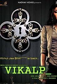 Vikalp (2011) Full HD Print Online 1080p Free Download