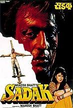 Primary image for Sadak